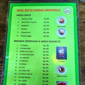 Daftar Harga Resto Heritage Gardu Pandang Jawaunik 300x300
