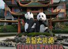 Wisata Baru Istana Panda Taman Safari yang Menakjubkan