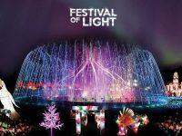 Festival Of Light Kaliurang 200x150