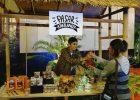 Tempat Wisata Jadul di Pasar Kakilangit Jogja